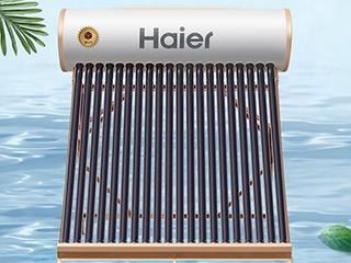 热水器行业唯一!海尔太阳能获山东省科技进步奖