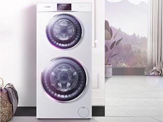 消费升级 分区洗衣机助力健康生活