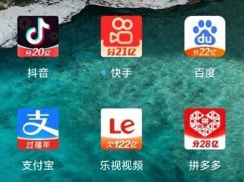 乐视视频App图标:欠122亿 自嘲?炒作?