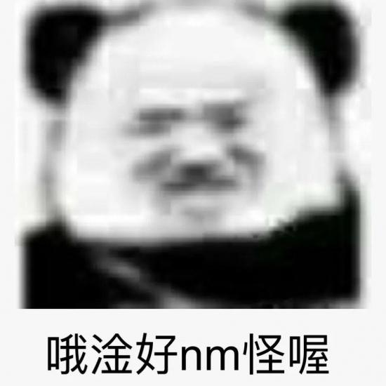 src=http-%2F%2Fwww.jiuanw.com%2Fwp-content%2Fuploads%2F2020%2F06%2F1593076591-1-1593076591.jpeg&refer=http-%2F%2Fwww.jiuanw