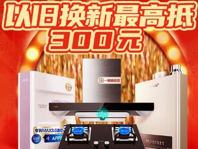 异地过年懒人厨电暴涨,苏宁易购蒸烤一体机增长超100%