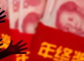 """互联网大厂""""凡尔赛""""年终奖大赏:腾讯超6万、华为分红400亿!"""