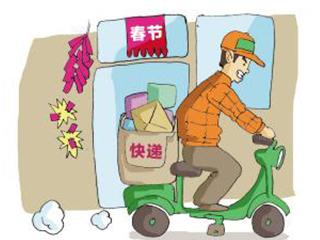 国家邮政局:1月份全国快递业务量完成84.9亿件,同比增长124.7%