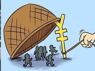 阿里巴巴女员工遭遇杀猪盘:被初中文化水平男子骗500多万