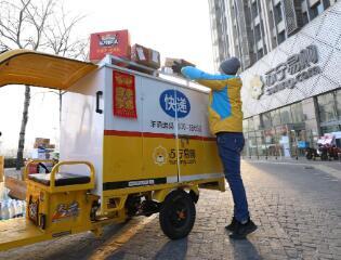 春节家电3C换新需求激增,苏宁线下整体增长超40%