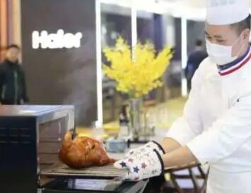 海尔食联网:人在他乡,饭在家乡!