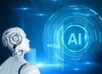 全国人工智能创新应用先导区增至8个