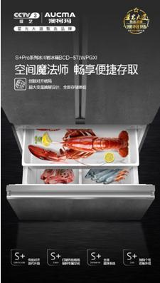 怎样充分利用冰箱变温区的优点 解决各种食材存储难题