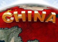 外媒关注:中国春节消费旺盛 经济活力十足