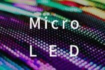 Micro LED电视价格居高不下 三星采用新技术降成本