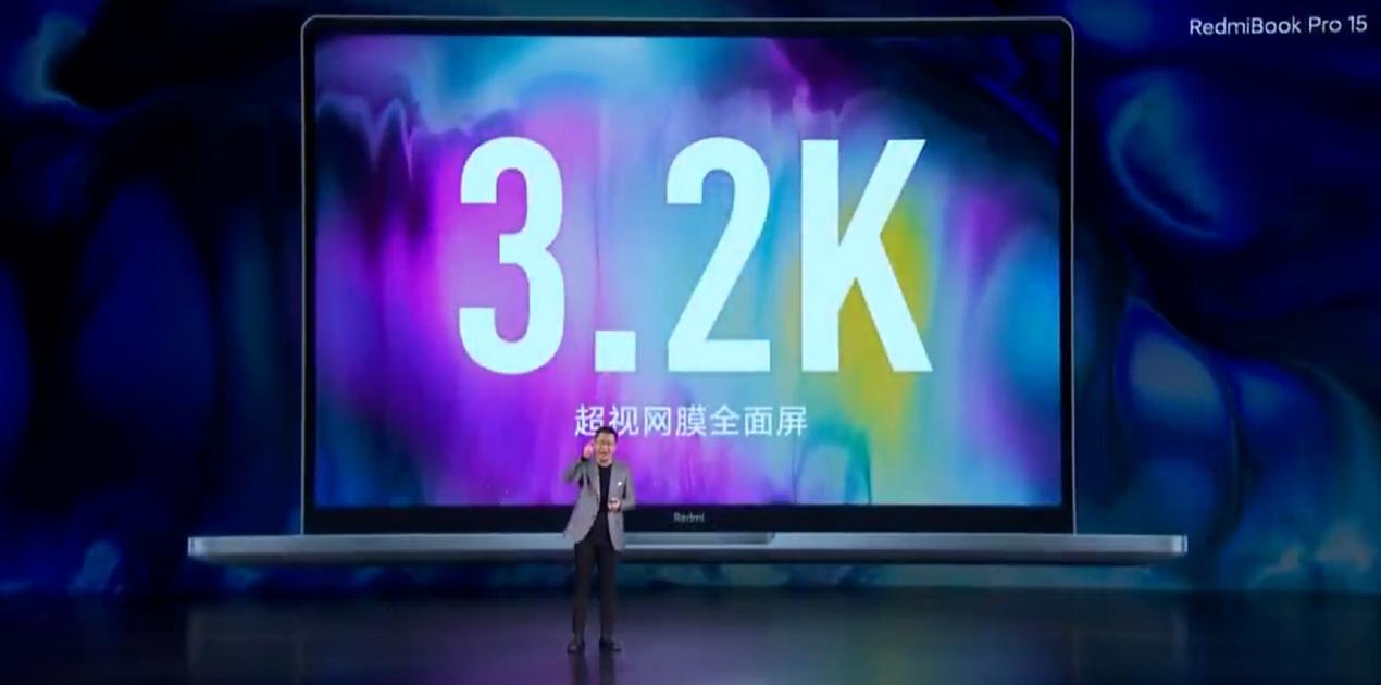 3.5K超清视网膜全面屏!RedmiBook Pro 14/15正式发布