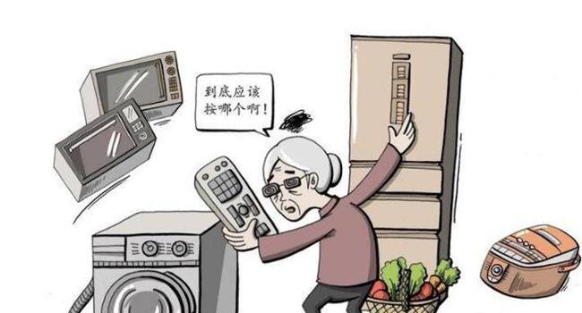 """工信部为老年人""""撑腰""""!智能家电需""""适老化""""改造"""