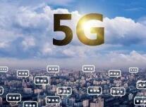 河南今年计划投资132.1亿元 新建5G基站5.1万个