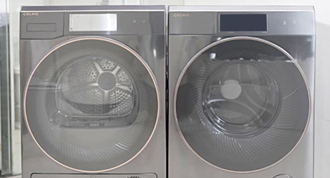 发现它越来越懂你!COLMO星图系列洗烘套装评测