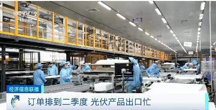 前2个月机电产品出口同比增长54.1% 中国小家电、光伏组件热销全球
