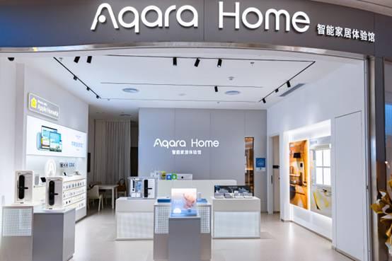Aqara安卡萨携手西马智能马桶丰富智能家居用户体验