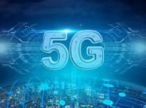 工信部长喊话各地:发展5G和芯片,不能一哄而起