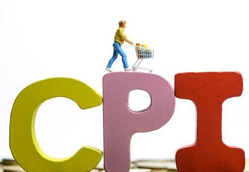2月CPI同比下降0.2% 家电价格同比下降0.5%