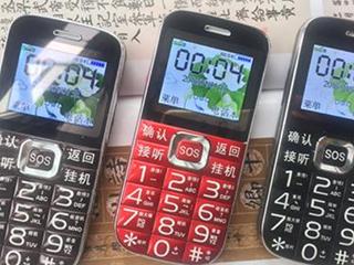 """省消委会提醒:""""老年手机""""并不友好"""