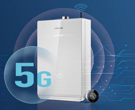 引航5G智能家时代 万和缔造行业首款5G热水器