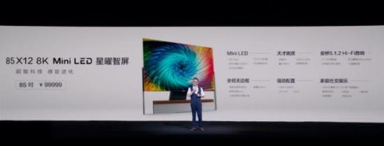 Mini LED硬扛OLED 开始在电视市场短兵相接