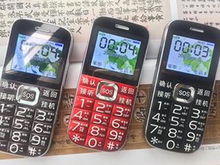 哪款手机更适合老年消费者? 四川省消委这个比较试验告诉你