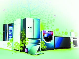 绿色升级是大势所趋,家电回收机遇大