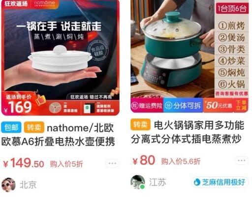 """315特別報道:有流量無口碑,新興網紅家電莫忘""""本"""""""