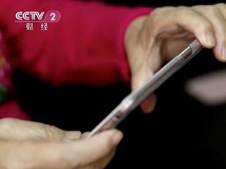 央视315曝光手机软件坑老,广告诱导已成老人最大困扰之一