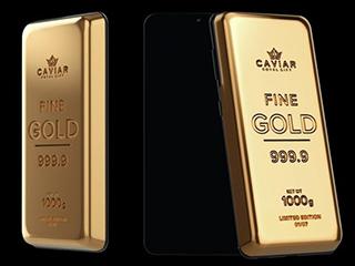 三星S21 Ultra变身24克拉金条 一块能打电话的黄金