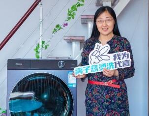 温情行动,用户至上!海信洗衣机老用户感恩行