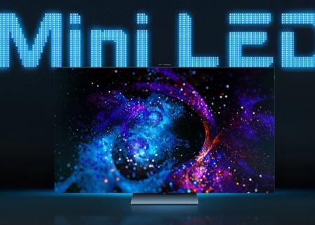 TCL Mini LED电视的发布意味着什么?
