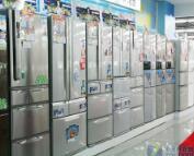 1-2月中国家电行业普涨 冰箱售出436万台