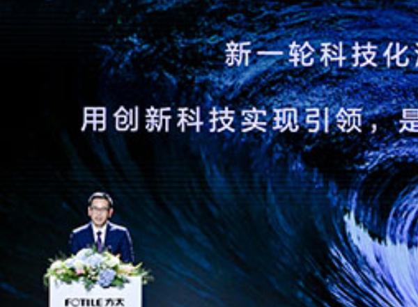 方太孙利明:《创新科技 引领中国厨电》