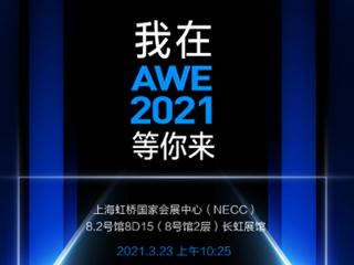 智竞未来,长虹再发86吋全生态8K Mini Led巨幕新品