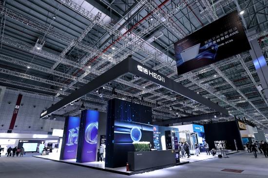 恒洁R系列智能马桶在2021 AWE发布