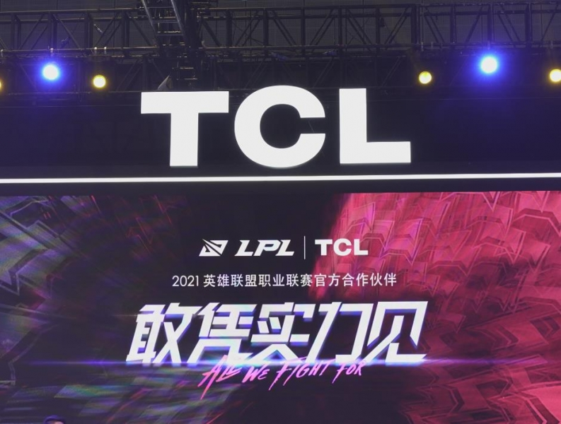 游戏智屏C9惊艳发布!TCL众多科技新品亮相AWE2021