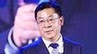 李華剛:新形勢、新環境下,家電產業路何方?