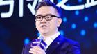 王成:家電行業面臨的機會、挑戰以及應對之策