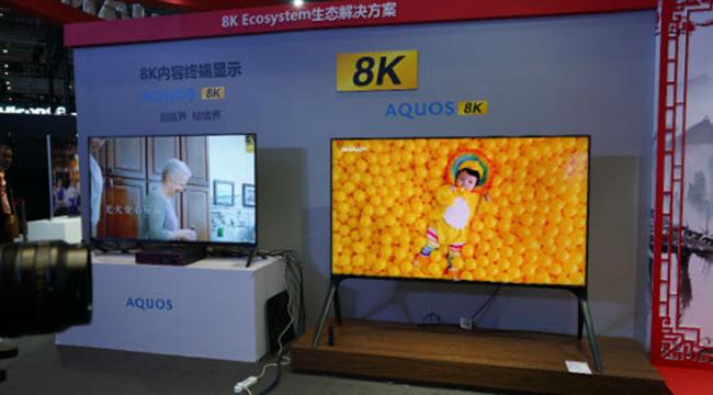 震撼巨屏+明星新品 來AWE2021看夏普全尺寸實力派電視