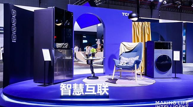TCL冰洗产品智慧升级 AWE2021诠释养护之道