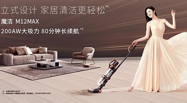 萊克成首家入選CCTV大國品牌清潔家電企業