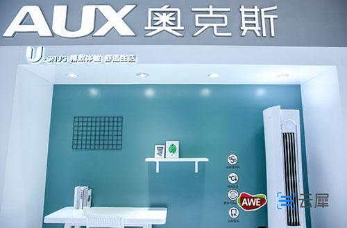 技术营销双创新 奥克斯空调的品牌焕新之路