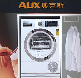 健康除菌贴身呵护博世8系进口热泵干衣机