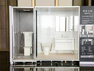 松下装配式卫浴空间超级发布会:整体卫浴来了!