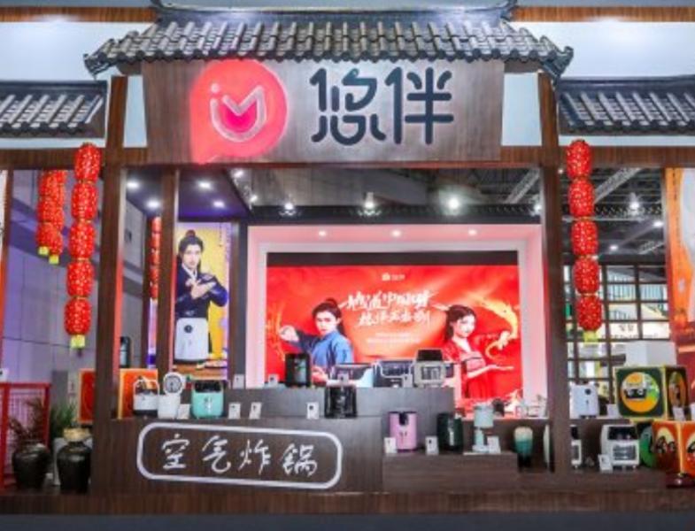悠伴电器发布跨界蒸汽炸锅 打造中国厨房新标配