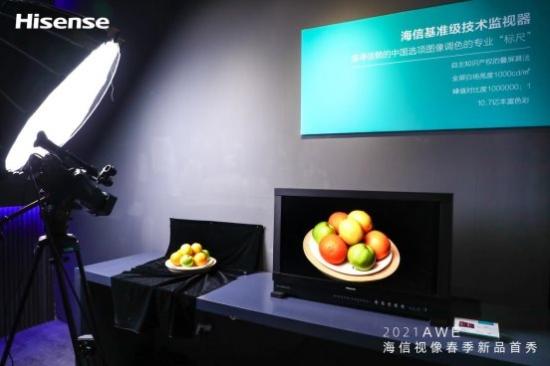 海信电视发8品类新品 野心不止电视