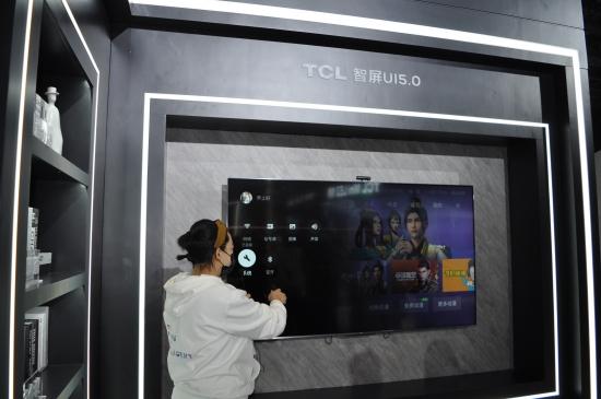 TCL雷鸟科技携全新智屏系统UI5.0同步亮相