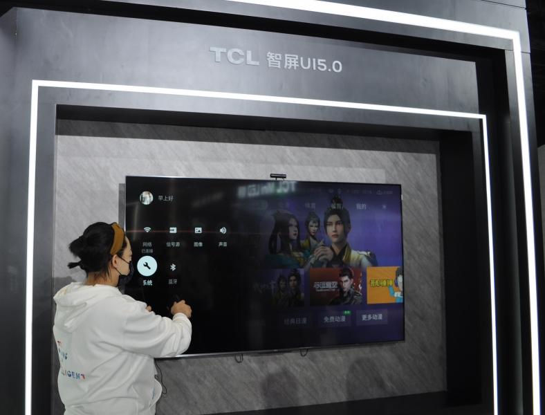 AWE2021:TCL雷鸟科技携全新智屏系统UI5.0亮相