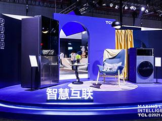 TCL陈绍林:冰洗行业承压 健康、智能多维度破局